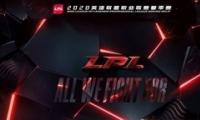 2020LPL春季赛季后赛半决赛4月27日JDG vs FPX视频回放