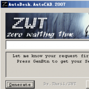 AutoCAD 2007 注册机(autocad2007激活码序列号)