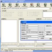网站安全检测入侵工具 V3.0 绿色版