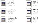 CAD钢筋符号字体库