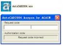 cad2004注册机