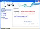 深度RAMOS工具V1.1 中文绿色版