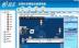 易控王局域网监控软件电脑版
