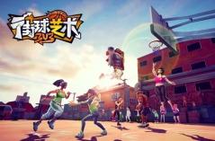 街球艺术·游戏合集