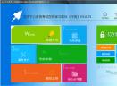 2015年国家公务员行测真题免费学习软件V5.6.25 免费版