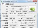 GPU-Z(处理器识别工具)V2.5.0 官方版