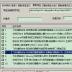 阿里巴巴淘宝网店复制搬家宝贝软件电脑版