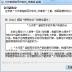大作家超级自动写作软件电脑版