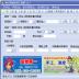 梦幻西游2工具箱电脑版