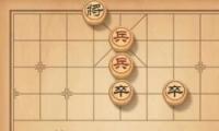 天天象棋残局挑战第177期通关攻略