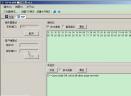 TCPUDP测试工具V1.1 免费版