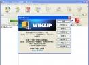 WinZip解压软件V30.0.11475.0 官方版