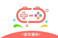 爱趣游戏盒·软件合集