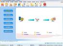 小财主商店管理系统V5.02 免费版
