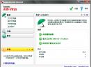 卡巴斯基 2012V12.0.0.374 KAV 官方中文版