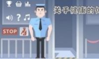 2020健身����}材手游原��推�]