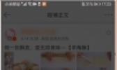 微信群待办取消方法教学视频