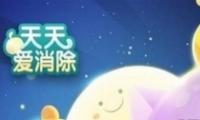 天天爱消除5月26日微信每日一题答案