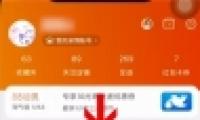 手机淘宝投诉卖家教学视频