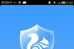 UCWEB手机浏览器