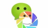 2020微信朋友圈访客记录查看教程
