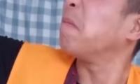 """抖音""""欧清辣哨""""是什么梗?"""