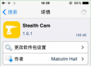 Stealth Cam iOS8关闭屏幕拍照插件V1.6.1 deb格式