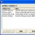 UltraSentry(极强的磁盘和注册表清理工具)