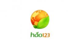 hao123浏览器版本大全
