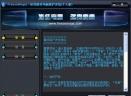 冰冻精灵电脑保护系统(个人版)V3.0.1.1官方中文安装版