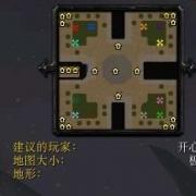 四方战争 V8.87 AI版