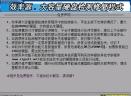 金海硕效率源硬盘坏磁道修复程序V1.6正式版