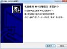 MP3压缩精灵V1.6 共享版