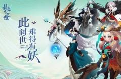 长安幻世绘·游戏88必发网页登入