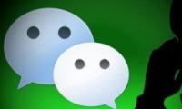 微信朋友圈无法刷新解决方法教程