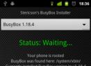 BusyBox工具V3.4.6 免费版