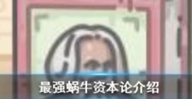 最���牛�Y本��@取攻略