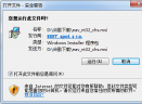 ESET NOD32 杀毒软件V8.0.312.0 中文版