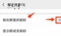 微信超火恶搞官方提醒教程