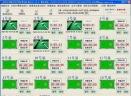 佳易王桌球台球计费系统 11