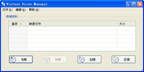 Server 2003 PEV12.96 小内存维护版非RAM版