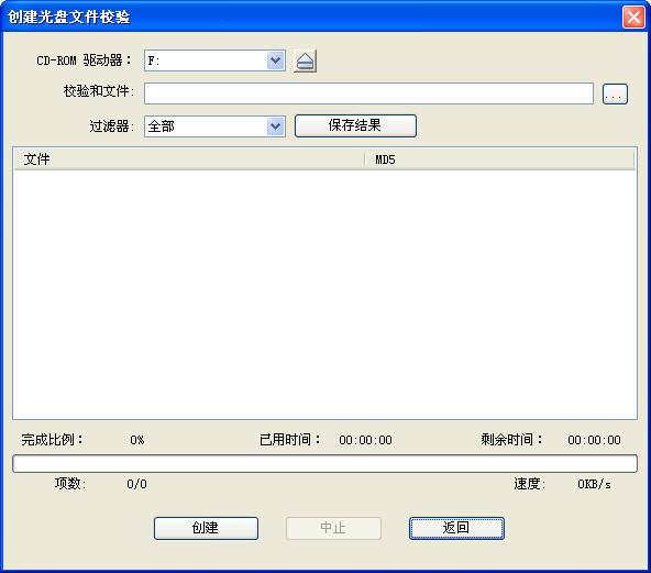 WinPE U盘版中文版