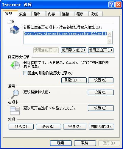 MSDN Library Visual Studio 6.0 (CHS)(VC、VB、VF、VJ)中文版win32开发人员必备