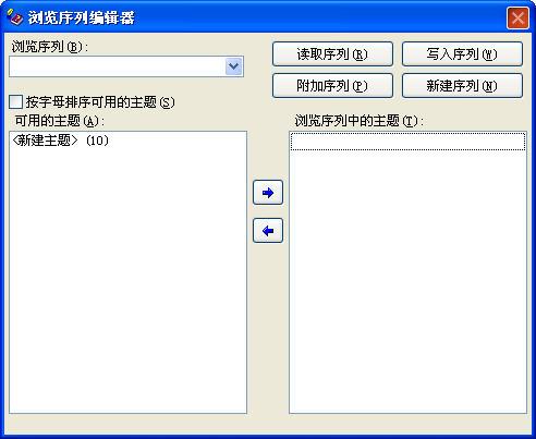 HelpScribble(帮助文件创建工具chm)V7.72汉化绿色特别版