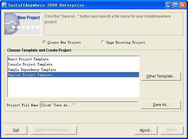 Installanywhere 2009 Enterprise企业版