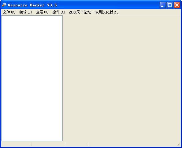 软件绿化制作工具箱V1.0绿色中文版