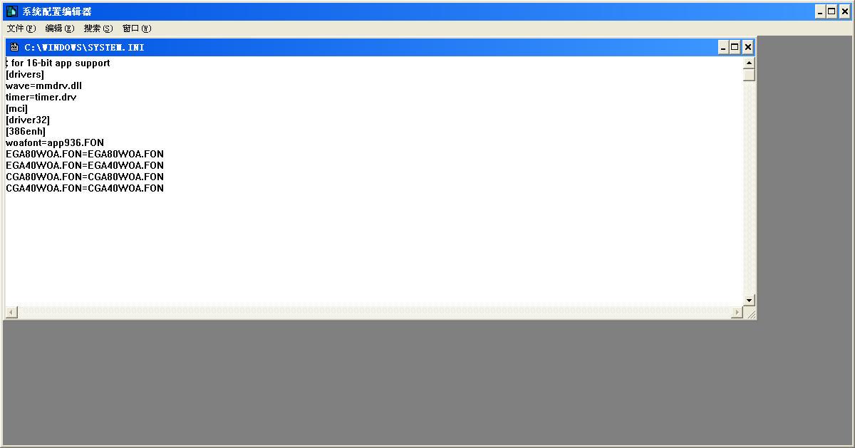 MSVBVM60.DLL vb 6.0 程序运行库大图预览_MSVBVM60.DLL vb 6.0 ...: http://www.52z.com/softpic/13942.html