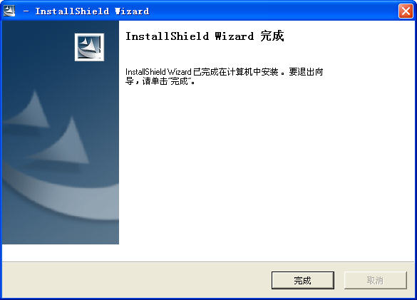 Microsoft SQL Server 2000 (MSSQL)EnterpriseEdition简体中文企业版+SP4升级补丁