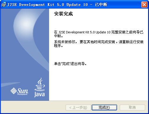 JAVA SDKv1.5forwindows中文版