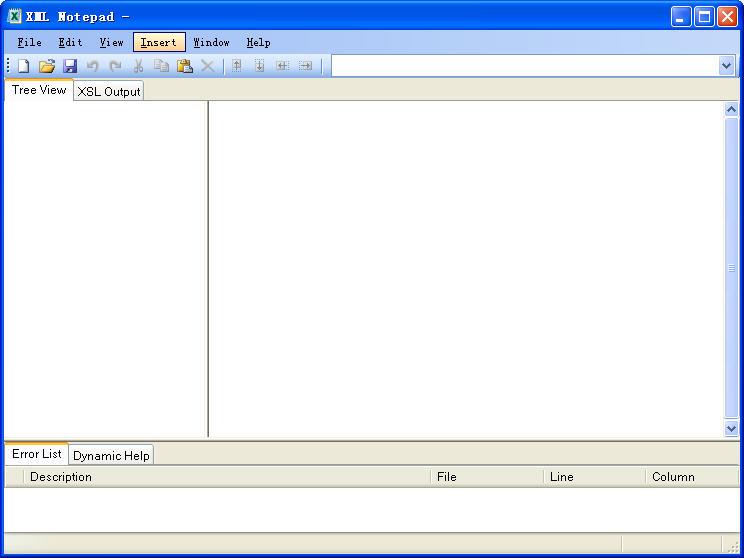 XML Notepad 2007(微软发布的好用的XML阅读和编辑工具)V2.5免费版